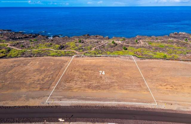 Hawai'i Loa Drive, Kealakekua, HI 96750 (MLS #648007) :: Corcoran Pacific Properties