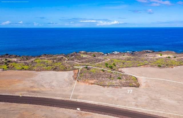 Hawai'i Loa Drive, Kealakekua, HI 96750 (MLS #648032) :: Corcoran Pacific Properties