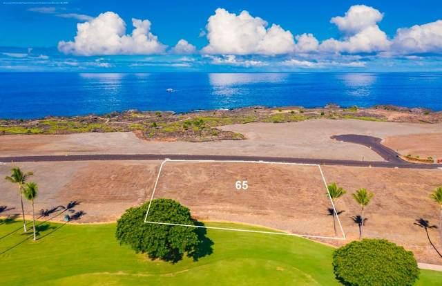Hawaii Loa Drive, Kealakekua, HI 96750 (MLS #648036) :: Corcoran Pacific Properties