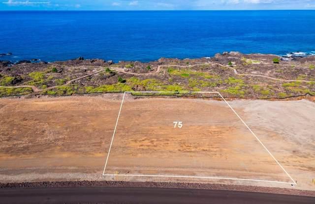 Hawaii Loa Drive, Kealakekua, HI 96750 (MLS #648038) :: Corcoran Pacific Properties