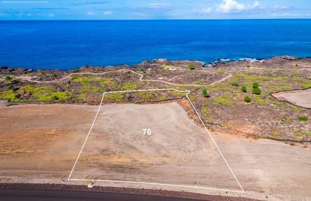 Hawaii Loa Drive, Kealakekua, HI 96750 (MLS #648067) :: Corcoran Pacific Properties