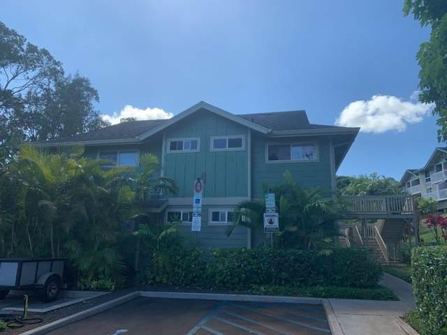 2080 Manawalea St, Lihue, HI 96766 (MLS #648304) :: LUVA Real Estate