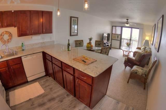 3411 Wilcox Rd, Lihue, HI 96766 (MLS #648376) :: Kauai Exclusive Realty