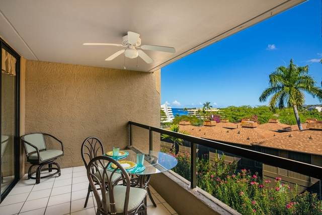 75-5865 Walua Rd, Kailua-Kona, HI 96740 (MLS #648552) :: LUVA Real Estate