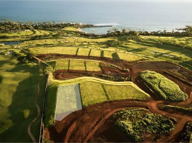 15 Lehiwa Way, Koloa, HI 96756 (MLS #648554) :: Aloha Kona Realty, Inc.