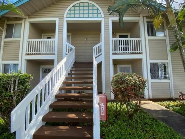 1970 Hanalima St, Lihue, HI 96766 (MLS #648722) :: Kauai Exclusive Realty