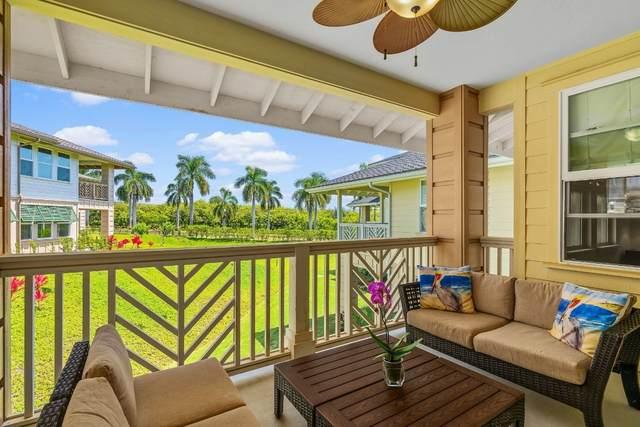 2611 Kiahuna Plantation Dr, Koloa, HI 96756 (MLS #648844) :: Kauai Exclusive Realty