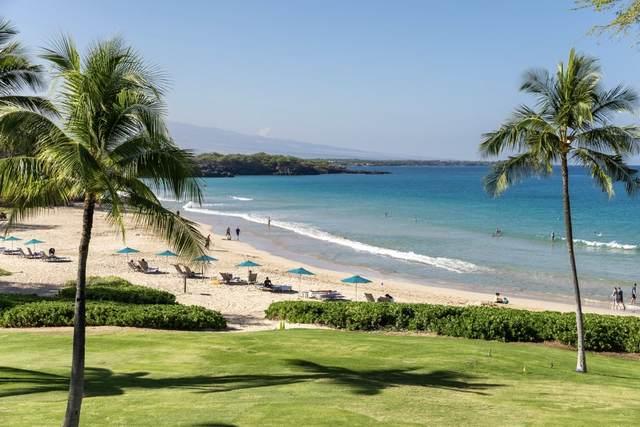 66-84 Kaunaoa Dr, Kamuela, HI 96743 (MLS #648901) :: Corcoran Pacific Properties