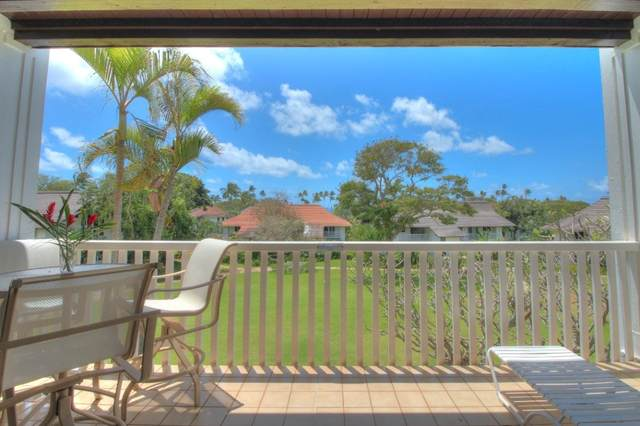 2253 Poipu Rd, Koloa, HI 96756 (MLS #648936) :: Kauai Exclusive Realty