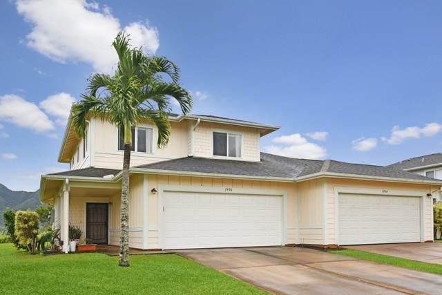 1936 Hokulei Pl, Lihue, HI 96766 (MLS #648968) :: LUVA Real Estate