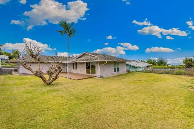 75-249 Aloha Kona Dr, Kailua-Kona, HI 96740 (MLS #649037) :: Steven Moody