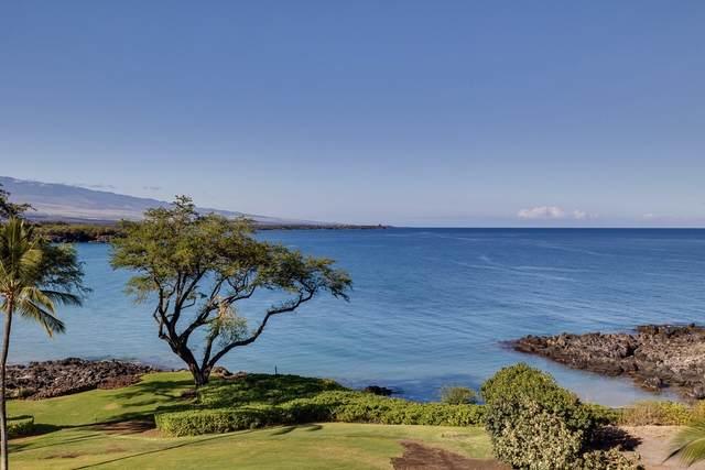 66-84 Kaunaoa Dr, Kamuela, HI 96743 (MLS #649050) :: Corcoran Pacific Properties