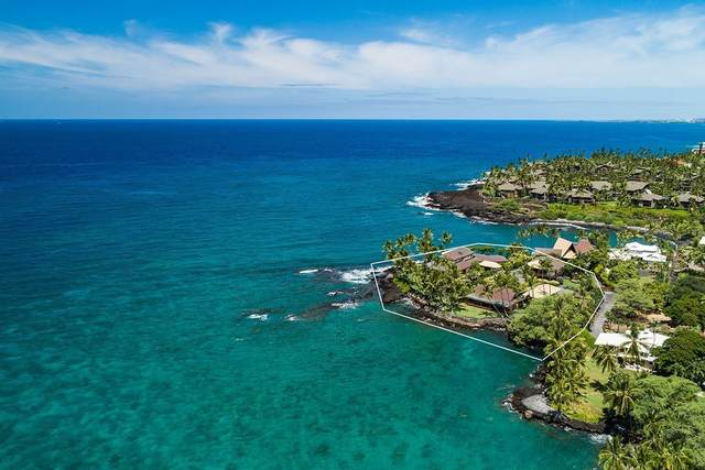 78-107-A Holua Rd, Kailua-Kona, HI 96740 (MLS #649077) :: LUVA Real Estate