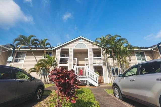 1970 Hanalima St, Lihue, HI 96766 (MLS #649424) :: Kauai Exclusive Realty