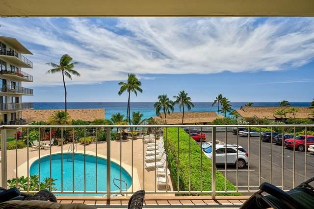 1763 Pee Rd, Koloa, HI 96756 (MLS #649596) :: Kauai Exclusive Realty
