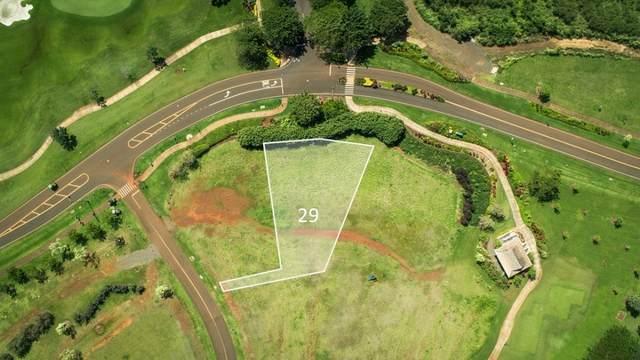29 Kahalawai St, Koloa, HI 96756 (MLS #649662) :: Steven Moody
