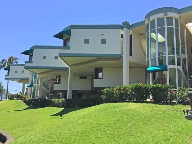 5454 Ka Haku Rd, Princeville, HI 96722 (MLS #649667) :: Kauai Exclusive Realty