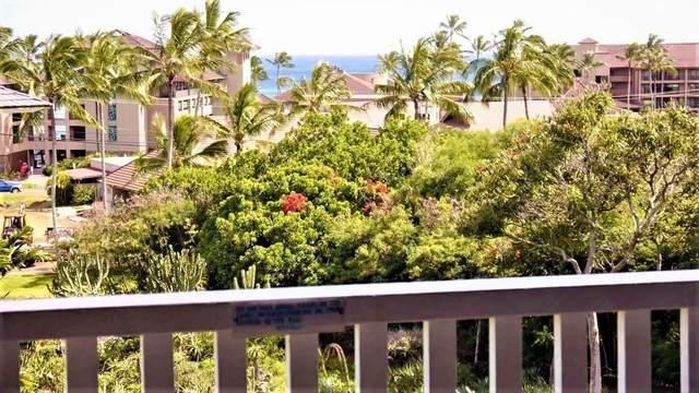 2253 Poipu Rd, Koloa, HI 96756 (MLS #649759) :: Corcoran Pacific Properties
