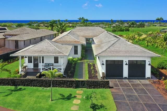 5307 Kainani Pl, Koloa, HI 96756 (MLS #649784) :: Corcoran Pacific Properties