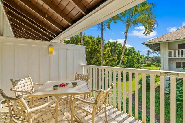 2253 Poipu Rd, Koloa, HI 96756 (MLS #649903) :: Corcoran Pacific Properties