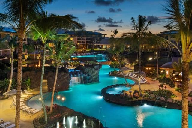 2641 Poipu Rd, Koloa, HI 96756 (MLS #649920) :: Aloha Kona Realty, Inc.