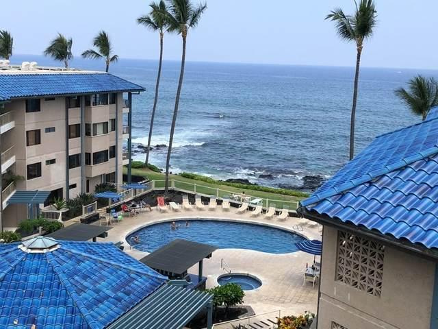 75-5888 Alii Dr, Kailua-Kona, HI 96740 (MLS #650006) :: Iokua Real Estate, Inc.