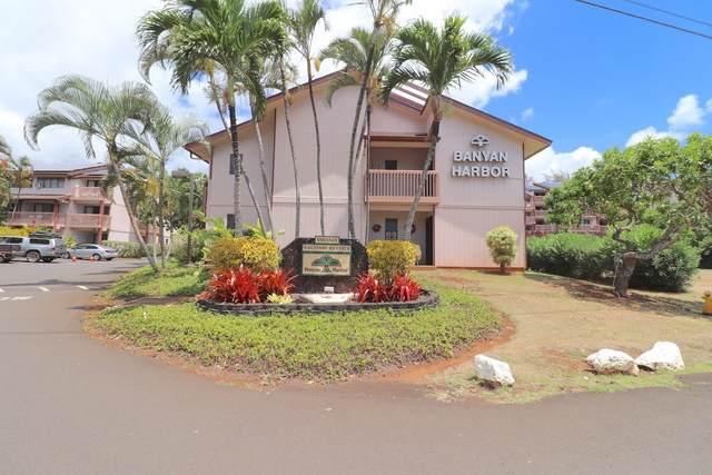 3411 Wilcox Rd, Lihue, HI 96766 (MLS #650024) :: Corcoran Pacific Properties