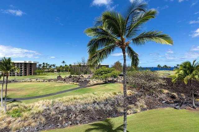 69-1033 Nawahine Pl, Waikoloa, HI 96738 (MLS #650797) :: LUVA Real Estate