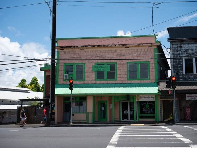 800 Kilauea Ave, Hilo, HI 96720 (MLS #650823) :: Corcoran Pacific Properties