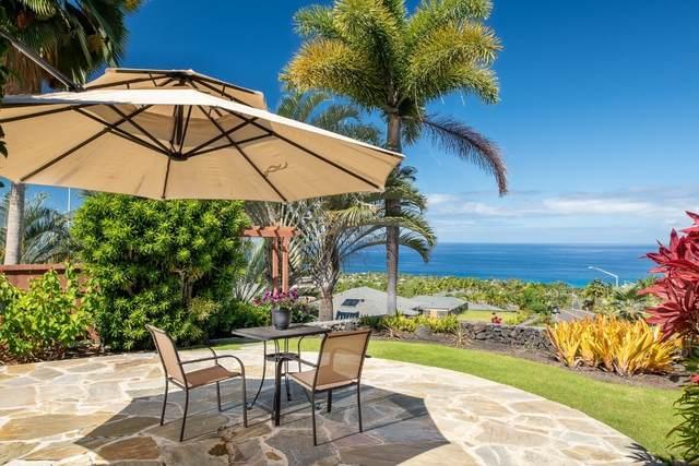 77-285 Hoomohala Rd, Kailua-Kona, HI 96740 (MLS #650837) :: LUVA Real Estate