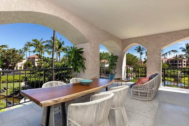 69-1035 Keana Pl, Waikoloa, HI 96738 (MLS #651327) :: LUVA Real Estate