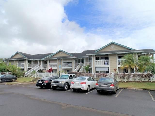 2090 Hanalima St, Lihue, HI 96766 (MLS #651542) :: Kauai Exclusive Realty