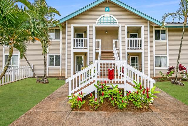 1970 Hanalima St, Lihue, HI 96766 (MLS #651722) :: Corcoran Pacific Properties