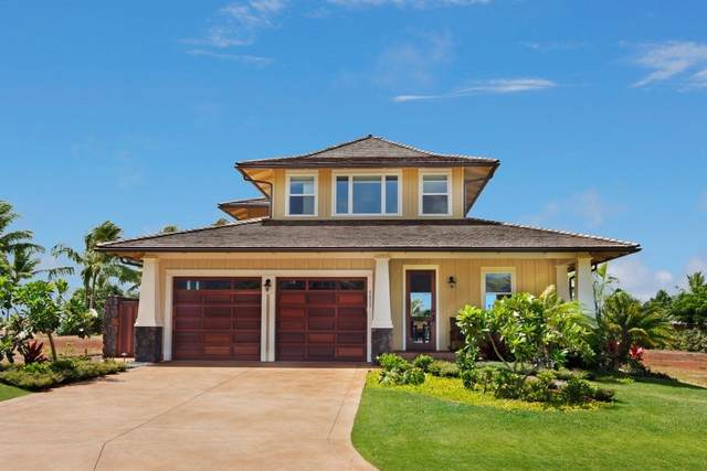 2672 Uluwehi St, Koloa, HI 96756 (MLS #652068) :: Corcoran Pacific Properties