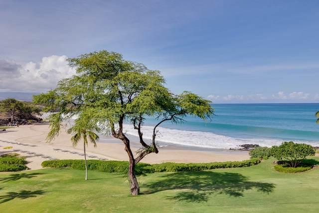 66-84 Kaunaoa Dr, Kamuela, HI 96743 (MLS #652080) :: Aloha Kona Realty, Inc.