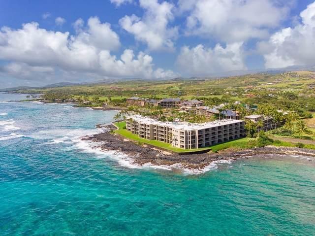 5050 Lawai Rd, Koloa, HI 96756 (MLS #652104) :: Kauai Exclusive Realty