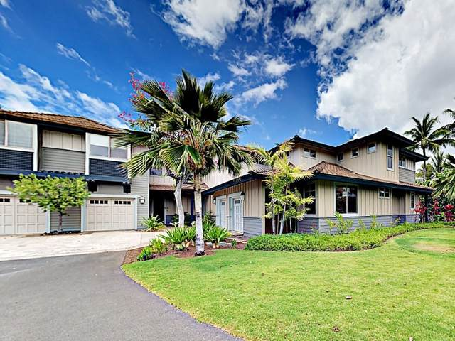 68-1118 N Kaniku Dr, Kamuela, HI 96743 (MLS #652286) :: Corcoran Pacific Properties