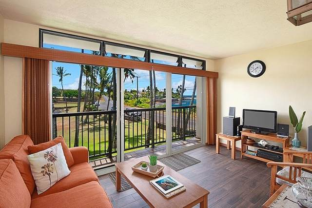 5061 Lawai Rd, Koloa, HI 96756 (MLS #652666) :: LUVA Real Estate