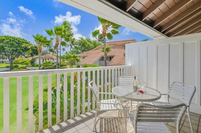 2253 Poipu Rd, Koloa, HI 96756 (MLS #652689) :: Iokua Real Estate, Inc.