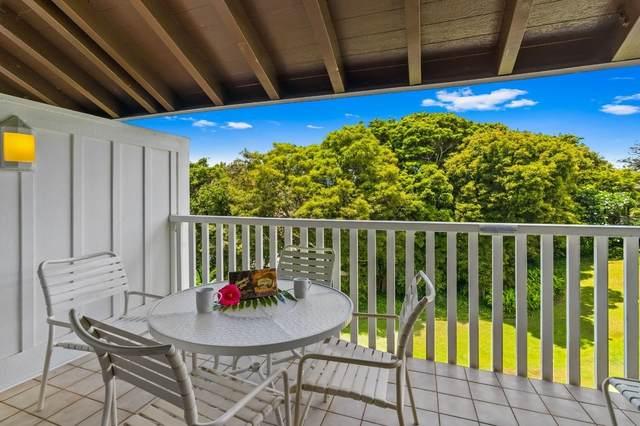 2253 Poipu Rd, Koloa, HI 96756 (MLS #652706) :: Iokua Real Estate, Inc.