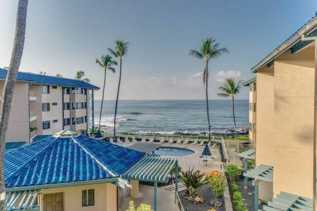75-5888 Alii Dr, Kailua-Kona, HI 96740 (MLS #652819) :: LUVA Real Estate