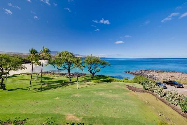 66-84 Kaunaoa Dr, Kamuela, HI 96743 (MLS #653068) :: Corcoran Pacific Properties