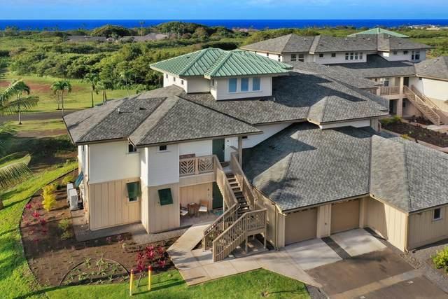 2611 Kiahuna Plantation Dr, Koloa, HI 96756 (MLS #653232) :: Kauai Exclusive Realty