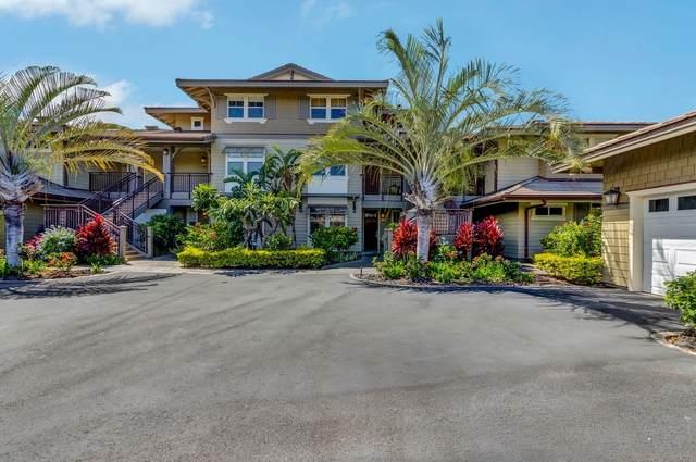 69-1033 Nawahine Pl, Waikoloa, HI 96743 (MLS #653461) :: LUVA Real Estate