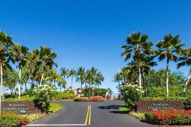 69-555 Waikoloa Beach Dr, Waikoloa, HI 96738 (MLS #653607) :: LUVA Real Estate