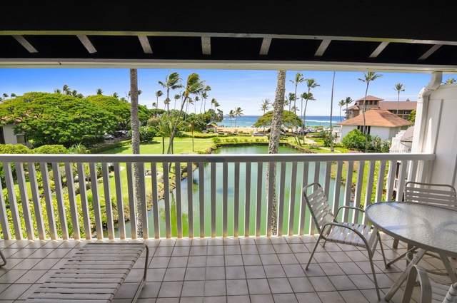 2253 Poipu Rd, Koloa, HI 96756 (MLS #653670) :: Iokua Real Estate, Inc.