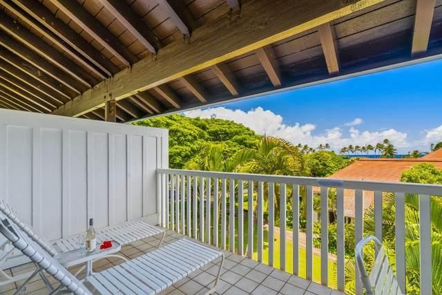 2253 Poipu Rd, Koloa, HI 96756 (MLS #653683) :: Iokua Real Estate, Inc.