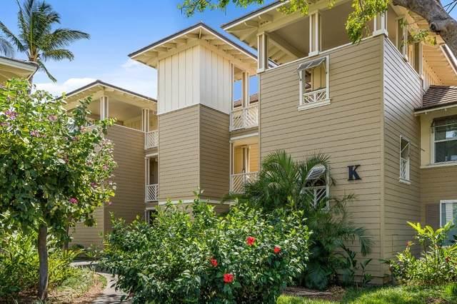 69-200 Pohakulana Pl, Waikoloa, HI 96738 (MLS #653989) :: LUVA Real Estate