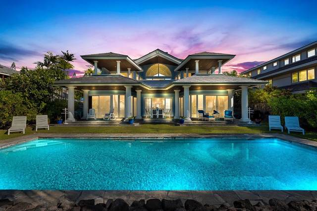 75-5452 Kona Bay Dr, Kailua-Kona, HI 96740 (MLS #654162) :: Corcoran Pacific Properties