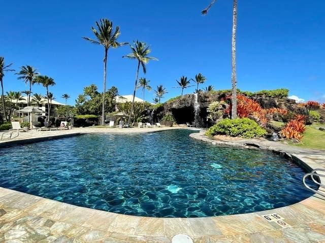 4331 Kauai Beach Dr, Lihue, HI 96766 (MLS #654359) :: Corcoran Pacific Properties